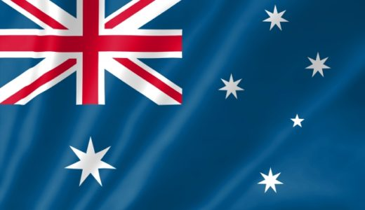 【随時更新/オーストラリアは規制緩和されました】オーストラリア留学〜新型コロナウイルスの影響について
