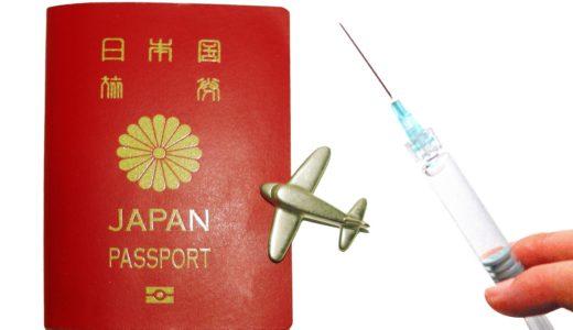 【海外留学に向けて一歩前進!】低価格で受けられる信頼性の高い PCR 検査