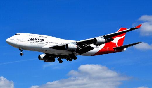 【オーストラリア】カンタス航空から運行再開予定のお知らせ